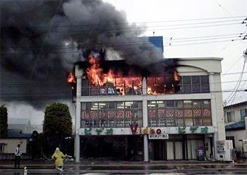 武富士放火